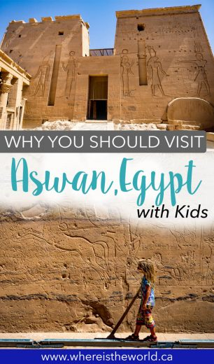 If you're traveling to Egypt as a family, consider a stop in Aswan. This lesser-visited city in the south of Egypt is quiet with fewer tourists than Luxor and Cairo, and the lovely Nubian culture. With where to eat in Aswan, where to stay in Aswan, what to do in Aswan with Kids, and How to get to Aswan. This is everything you need for the ultimate visit to Aswan with Kids. #egypttravel #familytravelmiddleeast #familytravelegypt #egyptwithkids #aswan #visitaswan